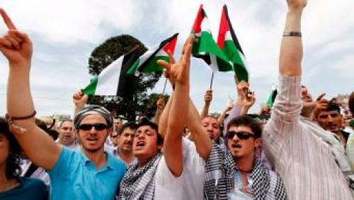 Manifestaciones en todo el mundo en señal de protesta por el ataque israelí
