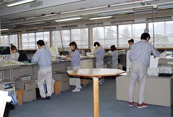 Empresa japonesa condenada por muerte de operario debido a exceso de trabajo