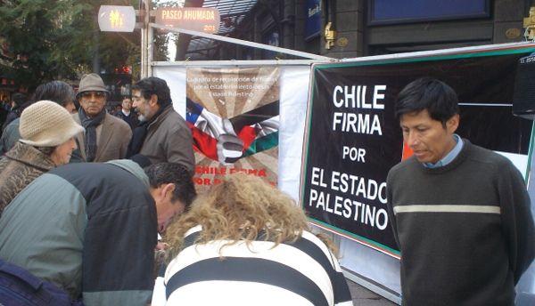 """En Chile se inicia campaña """"Firma por el Estado palestino"""""""
