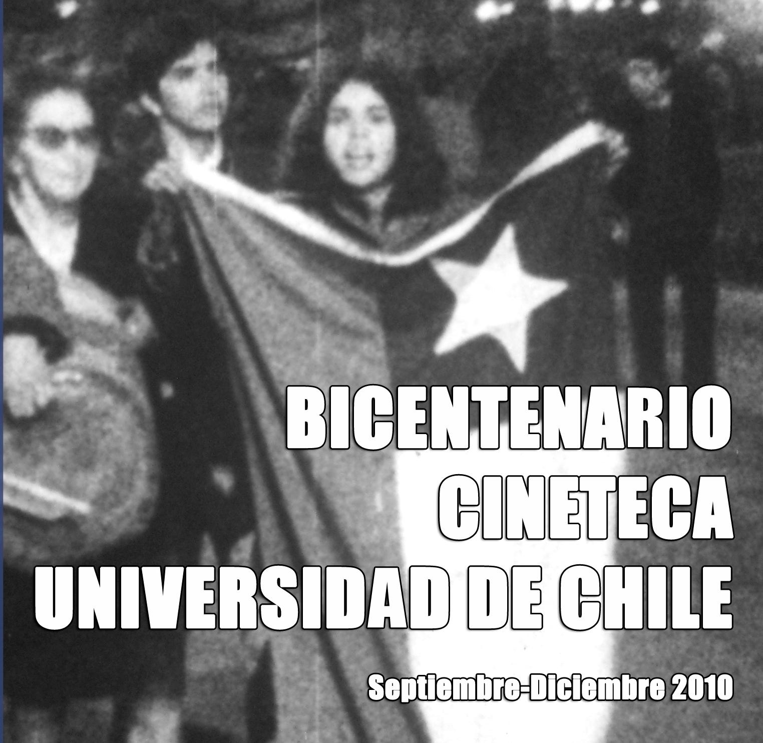 Ciclo de Cine de la Universidad de Chile: A revivir la memoria de nuestro país