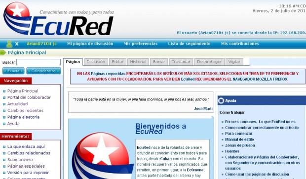 Cuba pondrá en red todos sus textos educativos