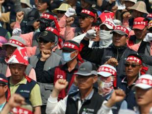 Nueva página web para seguir las huelgas y movilizaciones obreras en China Popular