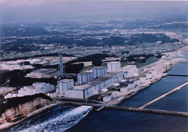 Confirman grieta en reactor de planta nuclear de Fukushima