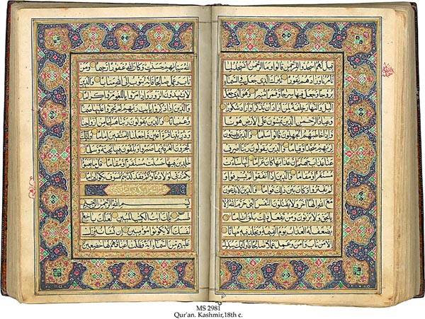El Corán: un libro perseguido