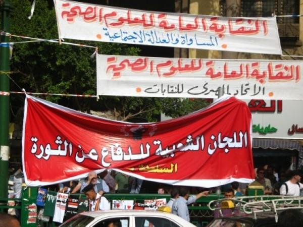 Los Comités Populares en Egipto