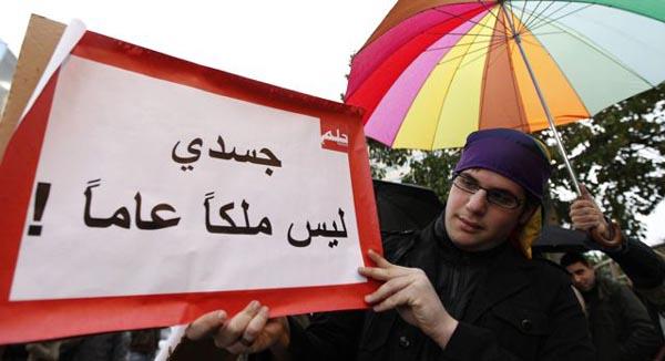 Diversidad sexual árabe: la revolución pendiente