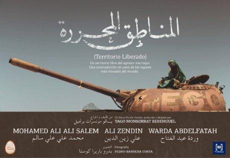 Ciclo de Cine Árabe en la Universidad de Chile, comienza el miércoles