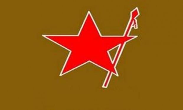 30 años del Movimiento Juvenil Lautaro (1982-2012)