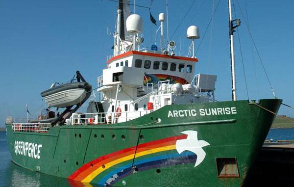 Rusia deberá indemnizar a Países Bajos por interceptar el 'Arctic Sunrise' de Greenpeace