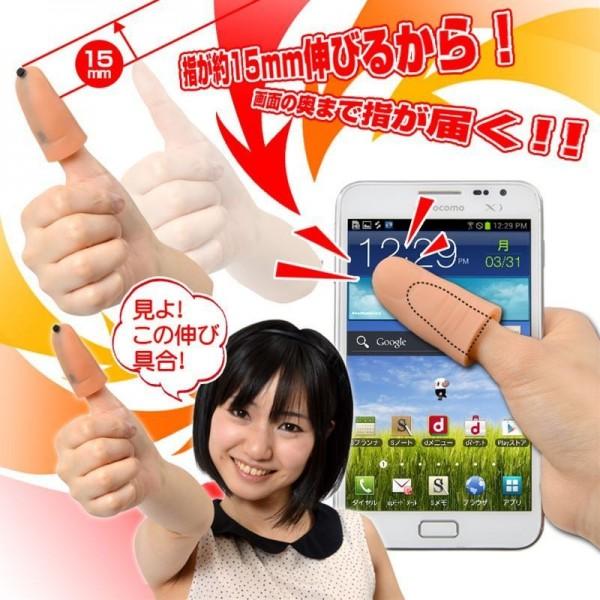 Inventan «extensión de pulgar» para manejar mejor los dispositivos táctiles