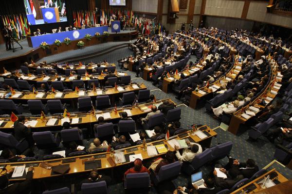 Inicia en Teherán reunión del Comité sobre Palestina del Movimiento de Países no Alineados