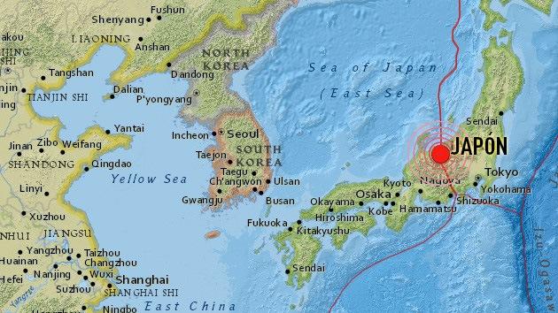 Japón: planta química explota y deja un muerto, además de varios heridos