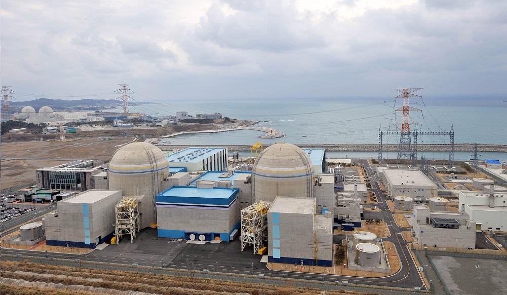 Centrales nucleares surcoreanas amenazadas por un hacker llamado 'Presidente del grupo antinuclear'