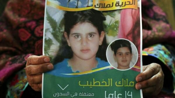 Malak, de 14 años, es la más joven de los más de 200 palestinos menores de edad que se encuentran en cárceles israelíes