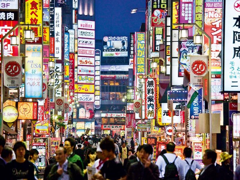Japón sale de la recesión con un crecimiento débil: la economía se recupera lentamente