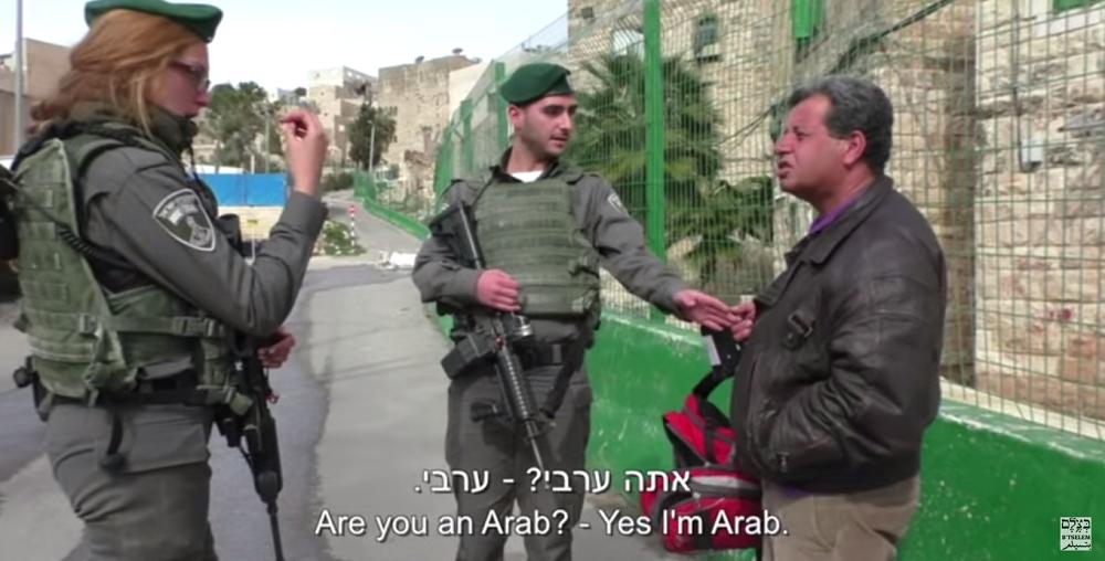 «¿Eres árabe? Por aquí sólo pueden caminar judíos»