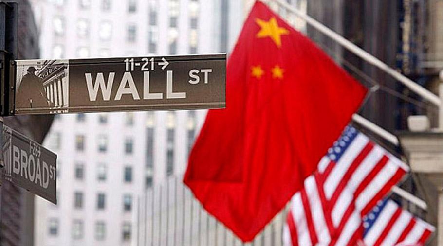 Obama y la Casa Blanca vueltos locos con el Banco Asiático de Inversiones en Infraestructura (BAII)