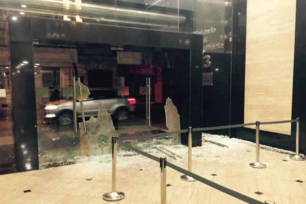 Edificio de Medio Ambiente sufrió ataque esta mañana