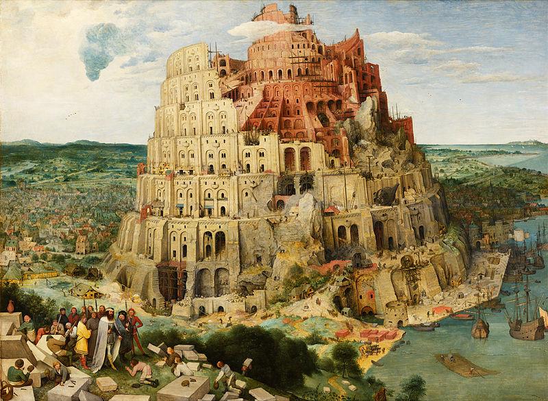 «El Aleph engordado» o la leyenda de Babel
