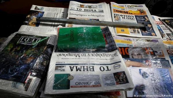 Grecia: Huelga de medios contra reforma de pensiones