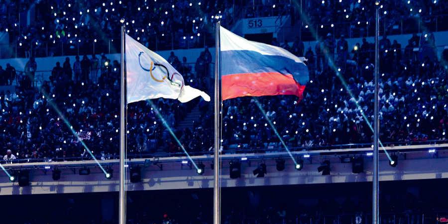 Río 2016: Rusia está agradecida y calificó la decisión del COI como «objetiva»