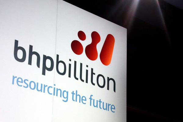 Acciones de BHP Billiton caen 5% en bolsa australiana