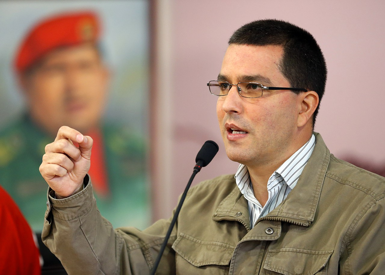 Venezuela financiará proyectos regionales con criptoactivo Petro