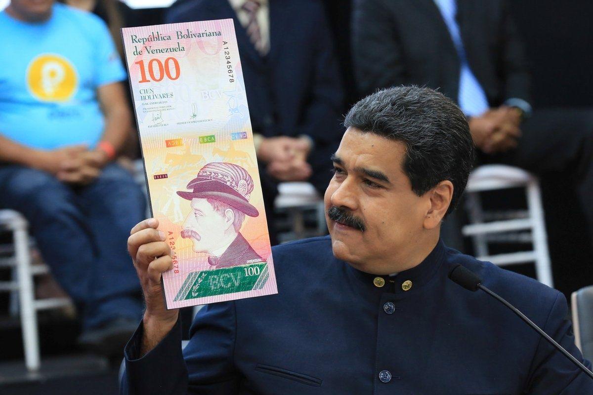 Nuevo cono monetario circulará en Venezuela a partir del 4 de junio