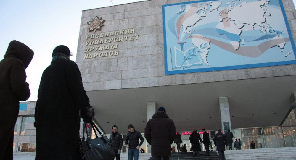 Rusia flexibiliza normas migratorias para estudiantes universitarios extranjeros