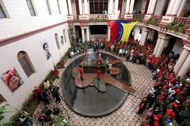 Pueblo venezolano marchará este jueves en honor al comandante Hugo Chávez