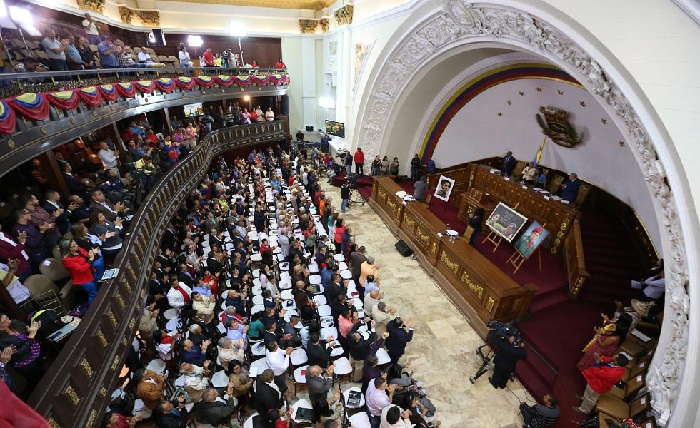 Asamblea Constituyente  rechaza ataques contra el Petro