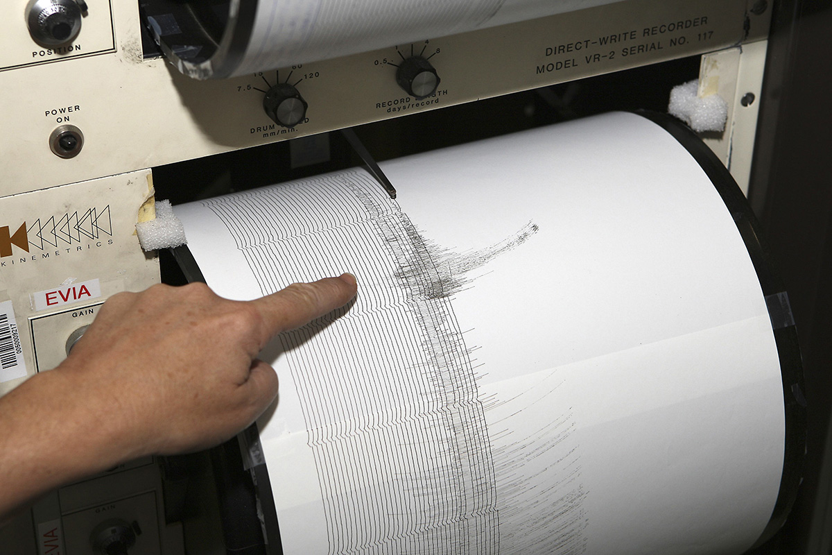 Reportan sismo de magnitud 4.7 en estado andino venezolano