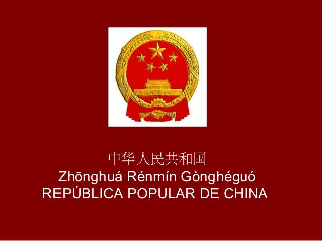 China publicó su constitución con enmiendas en siete lenguas