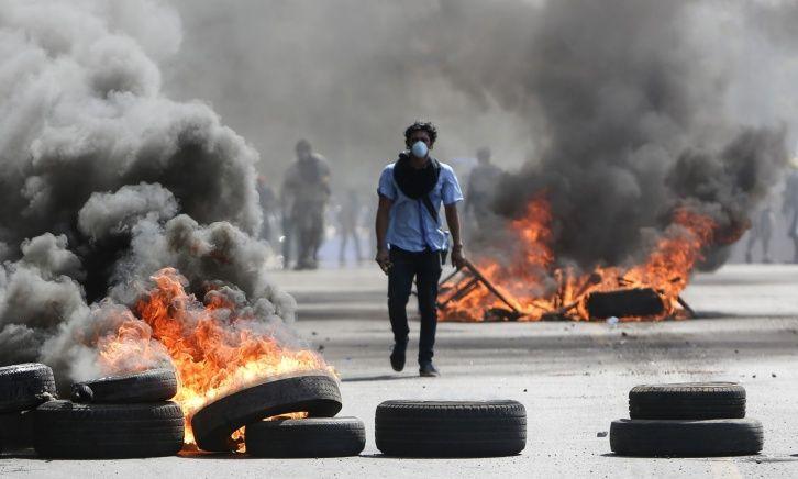 Comisión Mixta del Diálogo Nacional en Nicaragua llama al cese de toda forma de violencia