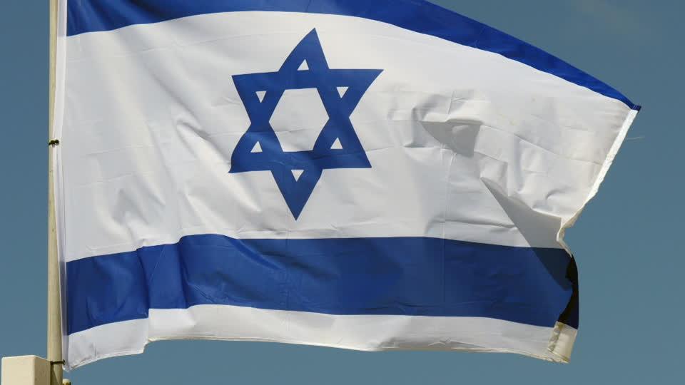 Repudian aparición de bandera israelí en protestas de Nicaragua