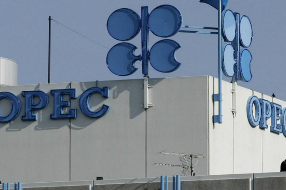 OPEP estima un alza de la demanda mundial de crudo en 2018