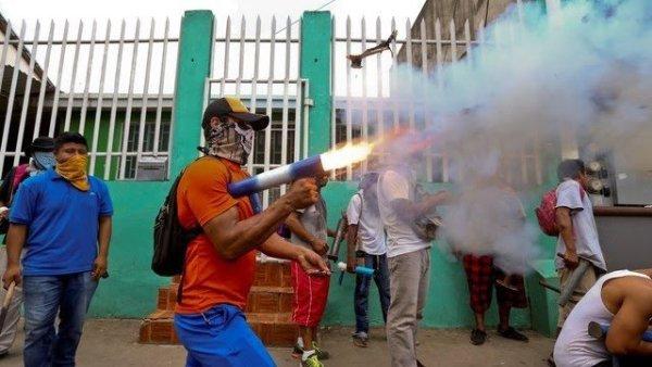 Nicaragua: Policía Nacional denunció ataque a una de sus dependencias