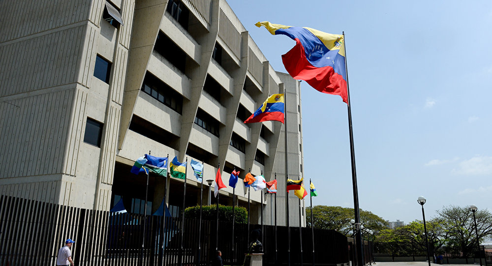 TSJ de Venezuela pide la extradición de Luisa Ortega Díaz y de Rafael Ramírez