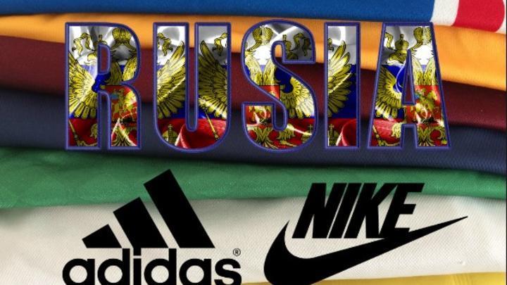 Adidas Nike Mundial