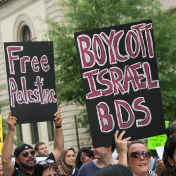 La política del BDS