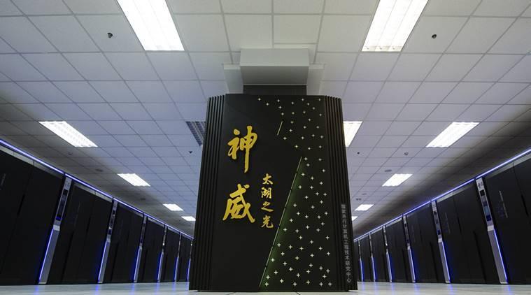 China construye una computadora 150 veces máspotente que el procesador actual y de bajo consumo energético