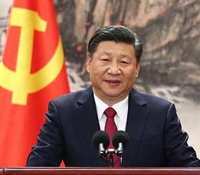 El marxismo chino contemporáneo