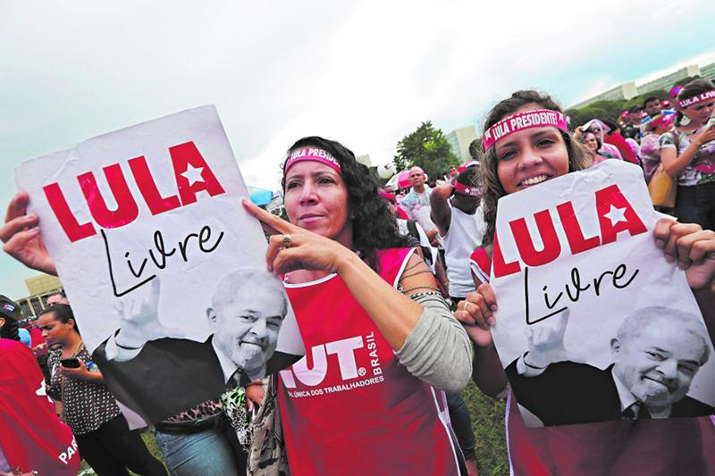 PT debe anunciar el sustituto de Lula como candidato antes del 11 de septiembre