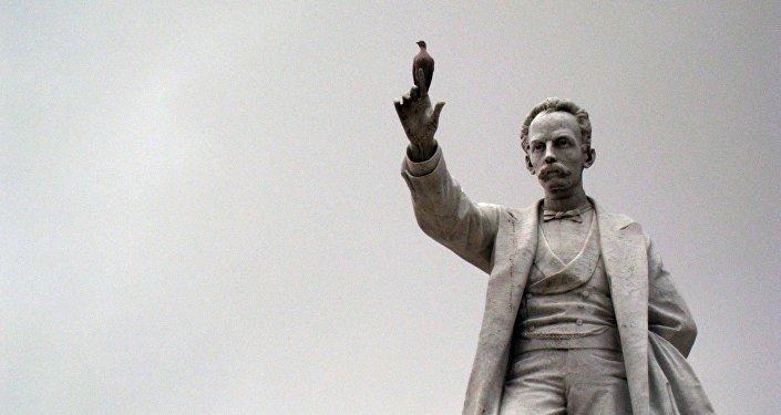 La Unesco abre convocatoria para el Premio Internacional José Martí 2019