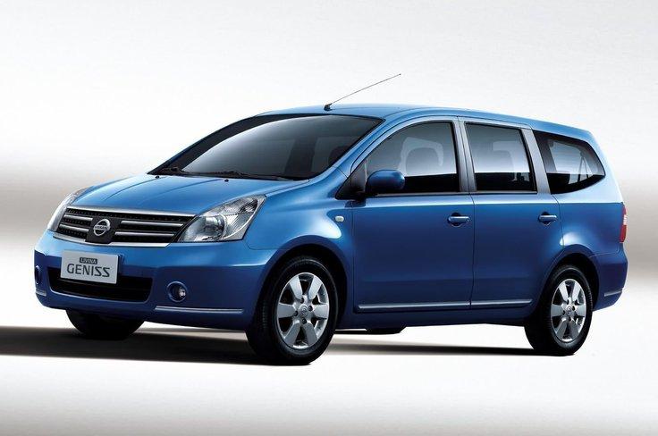 Fabricante chino deberá revisar 72 mil de sus vehículos por fallo mortal