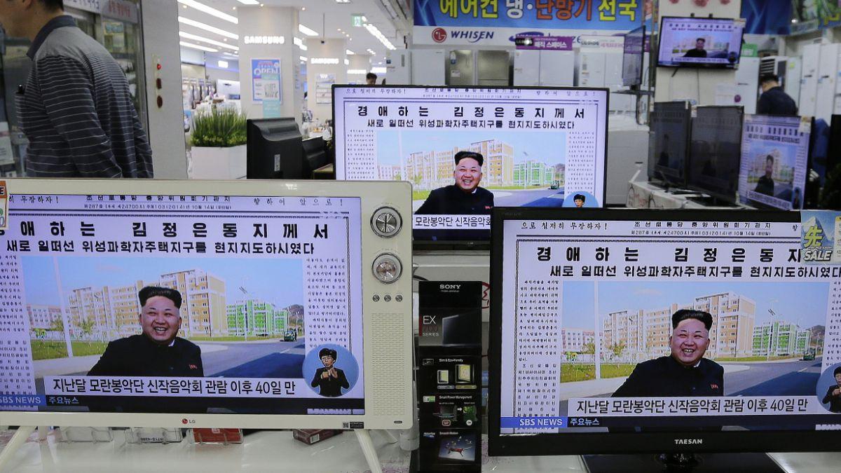 Servicio de inteligencia financiera de Corea del Norte crea portal en internet