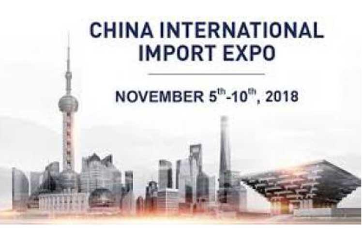 Etiopía con las esperanzas puestas en la Exposición Internacional de Importaciones de China