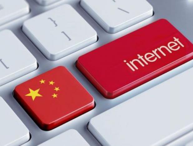 Conferencia Mundial de Internet estará abierta en noviembre