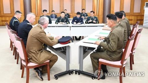Pionyang y Seúl se reunieron para discutir el desarme en la Zona Fronteriza