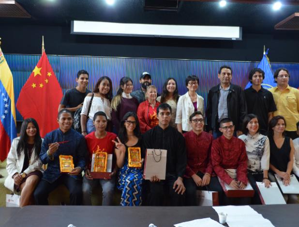 """Primer concurso """"China en tus ojos"""" fomenta una plataforma cultural en la Universidad Bolivariana de Venezuela"""